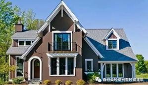 多种赣州轻钢别墅风格,领略不同的美!